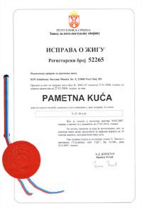 Isprava o žigu - registarski broj 52265